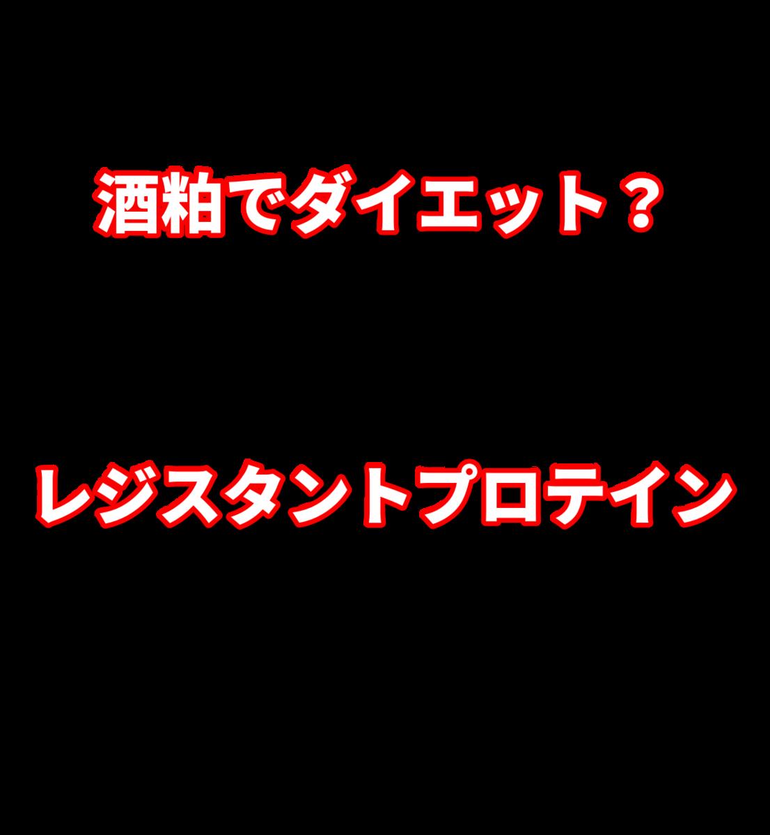 f:id:take5maroon5:20200426144602p:plain