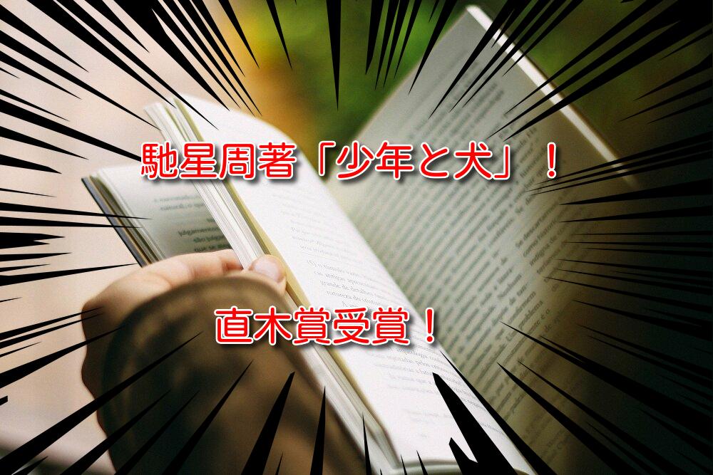 f:id:take5maroon5:20200716000712j:plain