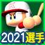 f:id:take_CoolP:20210724230922p:plain