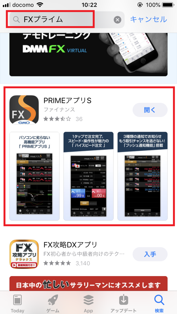 fxprime_appli