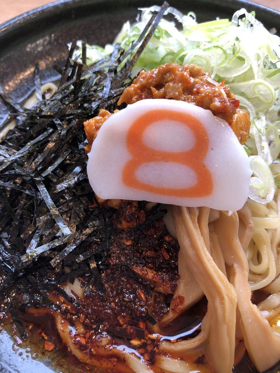 金澤8キッチン