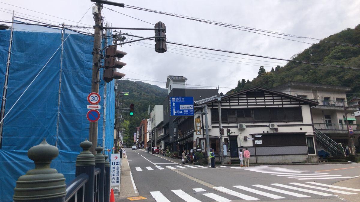 永平寺前の坂道