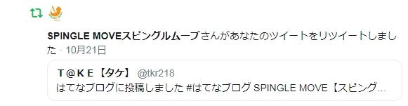 f:id:take_blog:20181101183215p:plain