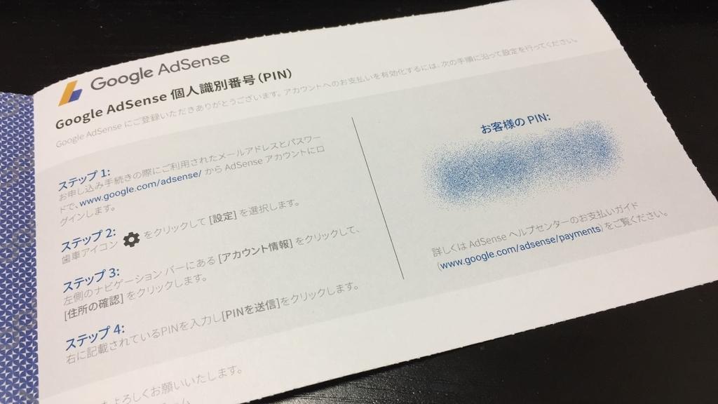 f:id:take_blog:20181116203521j:plain