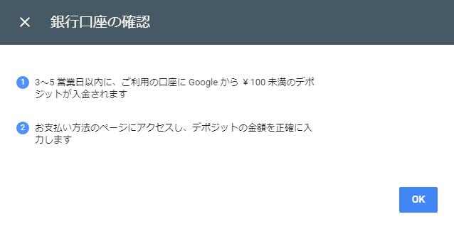 f:id:take_blog:20181116203527p:plain