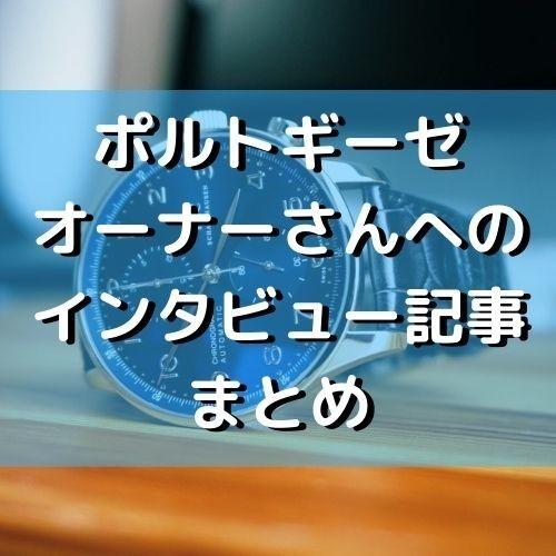 f:id:take_blog:20210427024318j:plain