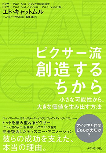 f:id:take_ch1:20170216103858j:plain:w150
