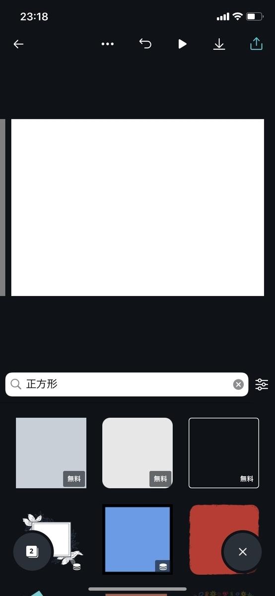 f:id:take_m5:20191218142834j:plain