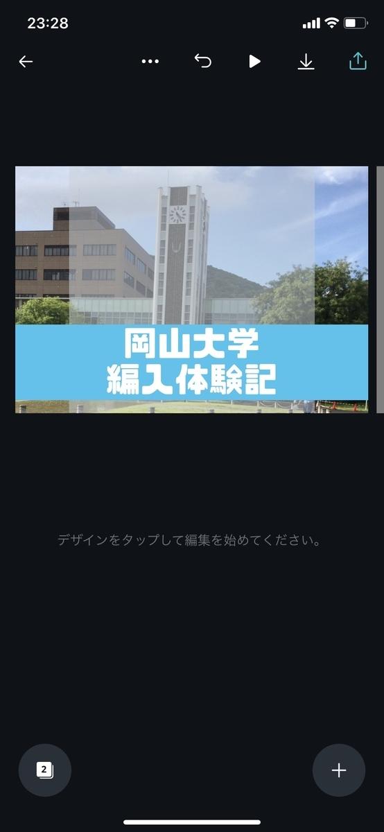 f:id:take_m5:20191218143053j:plain