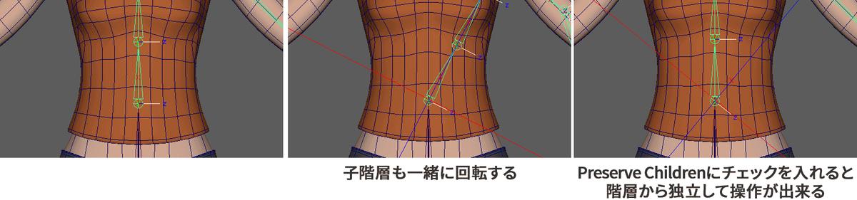 f:id:take_model:20190513010639p:plain