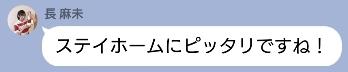 f:id:takealo:20210211223432j:plain