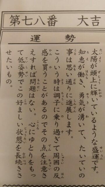 f:id:takebayashi0101:20180107173536j:image