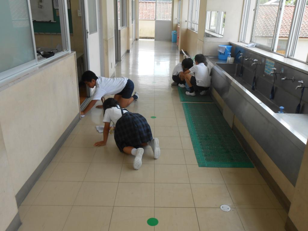 f:id:takebe_primary_school:20160621144752j:plain