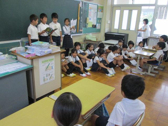 f:id:takebe_primary_school:20160923145236j:plain