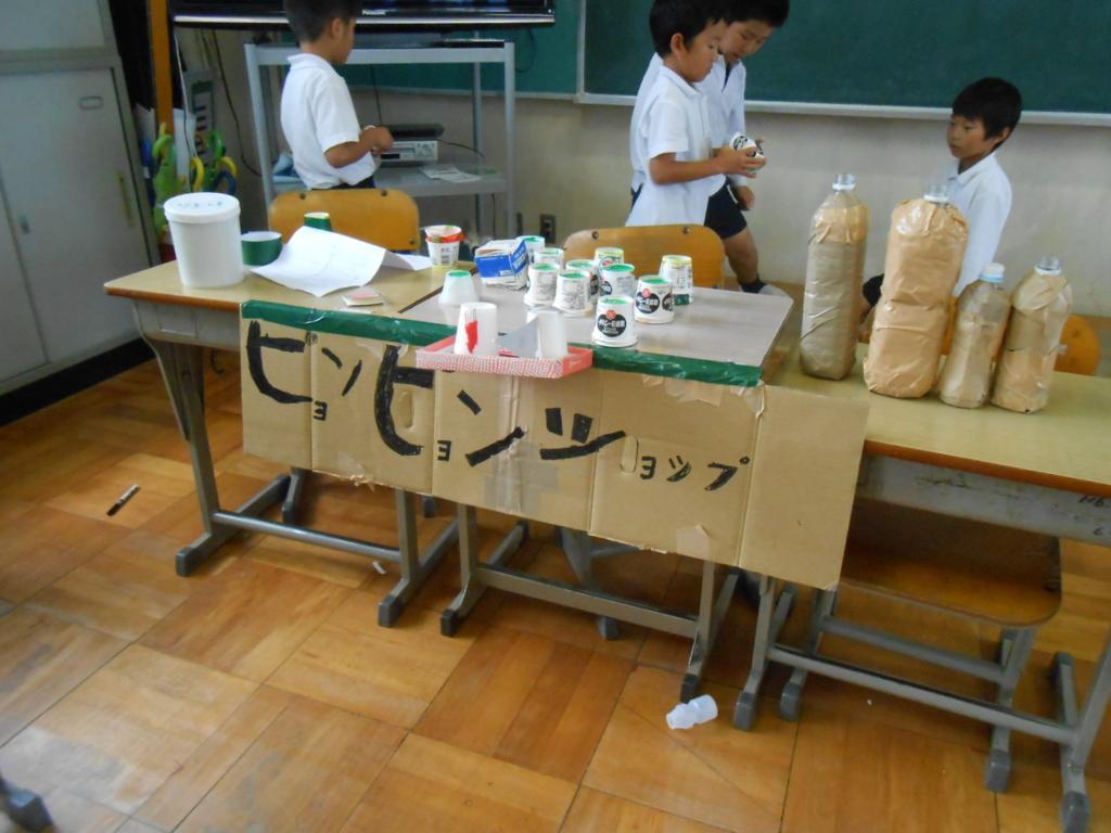f:id:takebe_primary_school:20161011122136j:plain