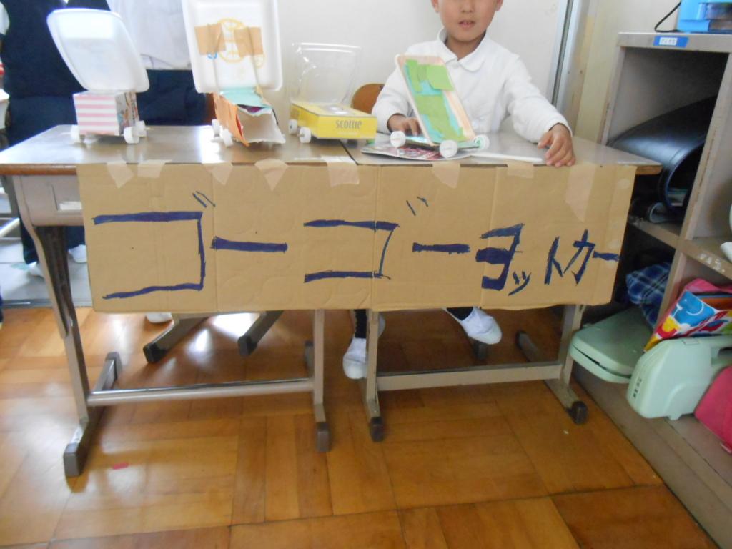 f:id:takebe_primary_school:20161011122424j:plain
