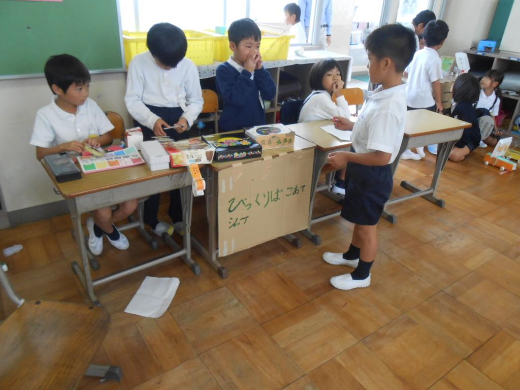 f:id:takebe_primary_school:20161011123131j:plain
