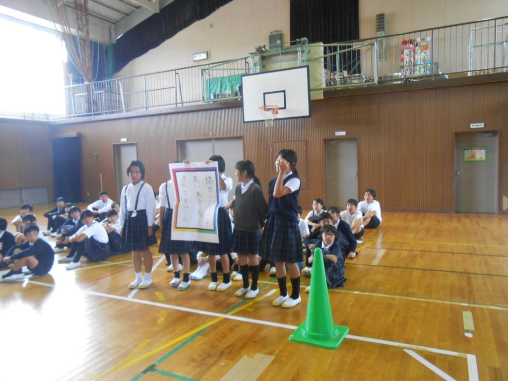 f:id:takebe_primary_school:20161014133621j:plain