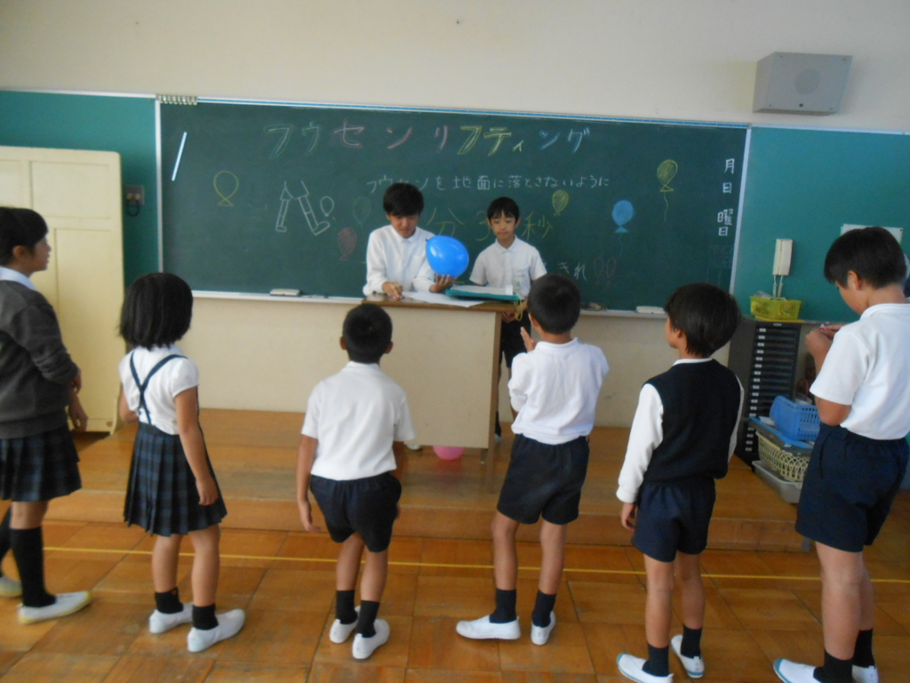 f:id:takebe_primary_school:20161014133832j:plain