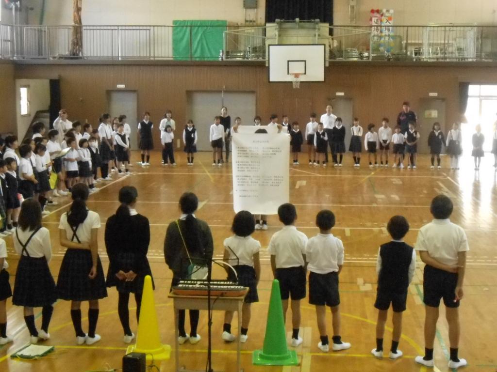 f:id:takebe_primary_school:20161014134018j:plain