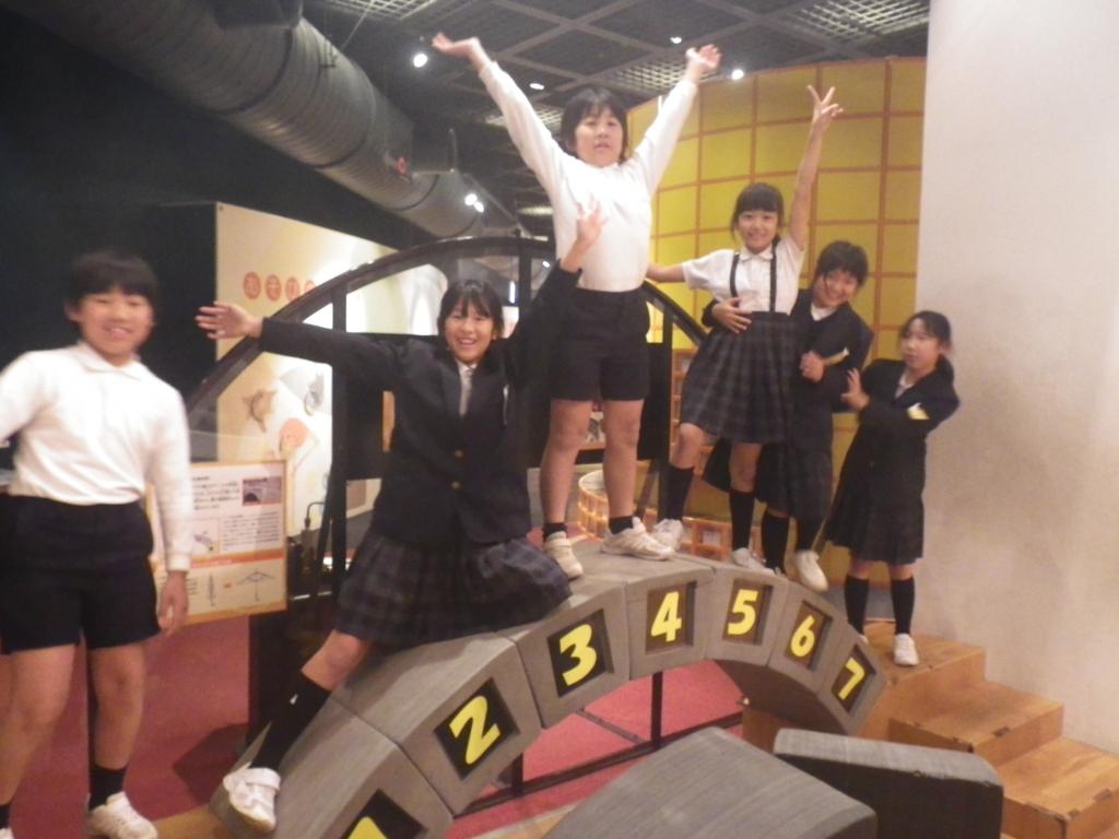 f:id:takebe_primary_school:20161101155527j:plain