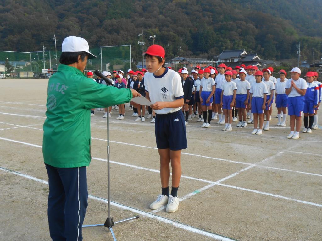 f:id:takebe_primary_school:20161104171217j:plain