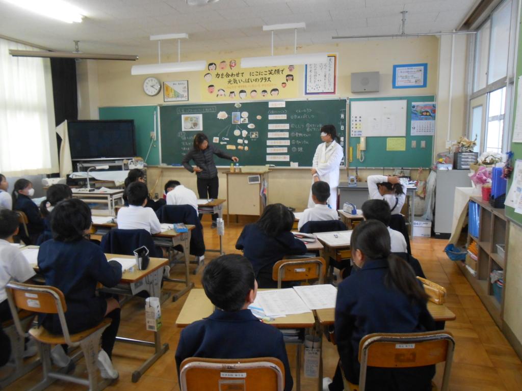 f:id:takebe_primary_school:20161207145316j:plain