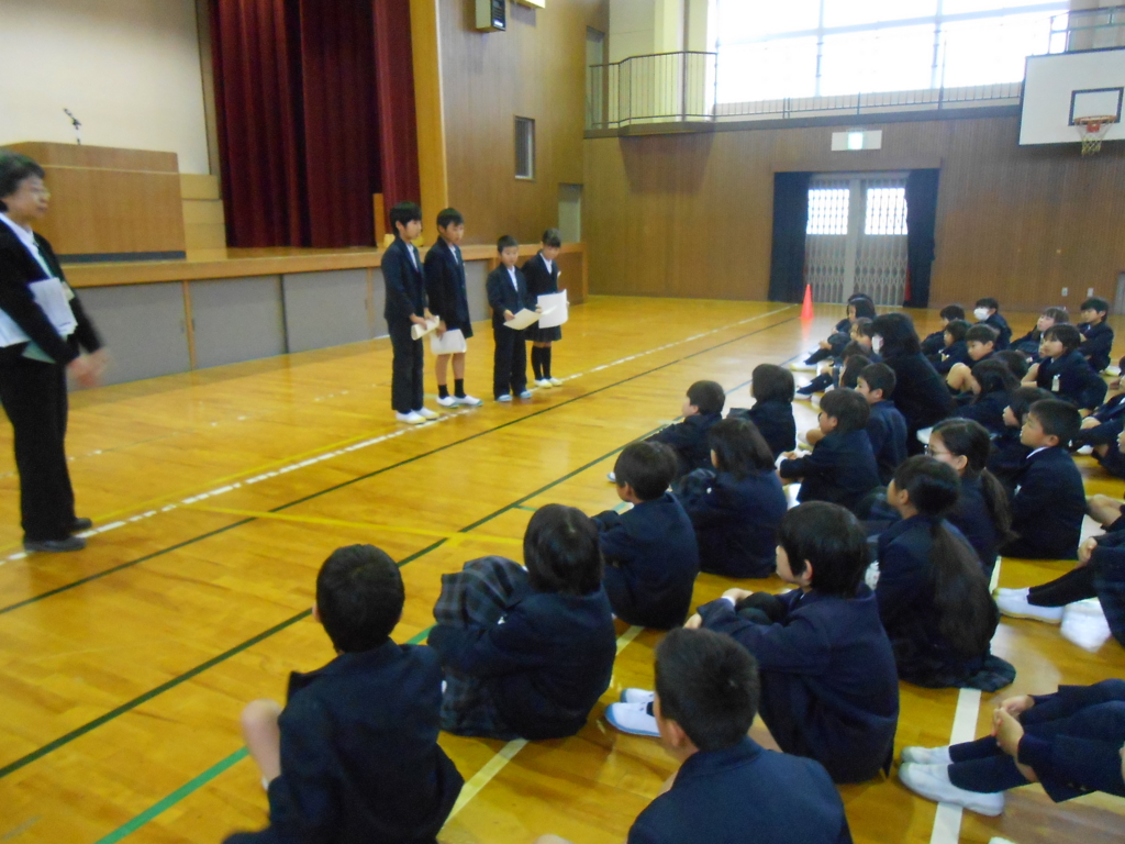 f:id:takebe_primary_school:20161222094704j:plain