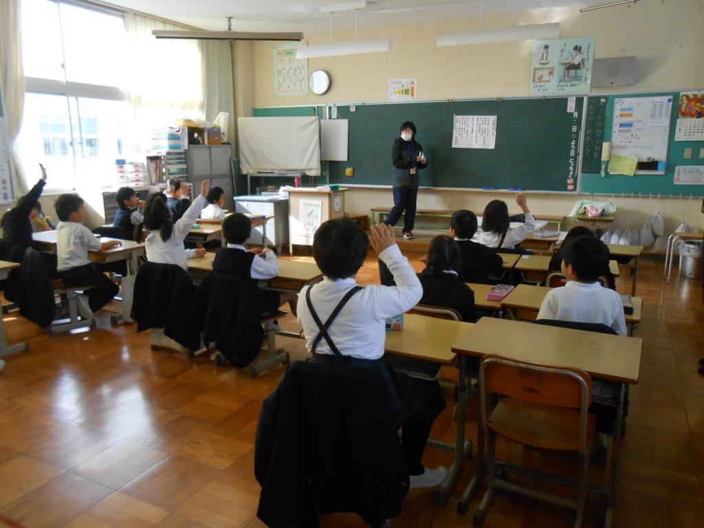 f:id:takebe_primary_school:20170111163021j:plain
