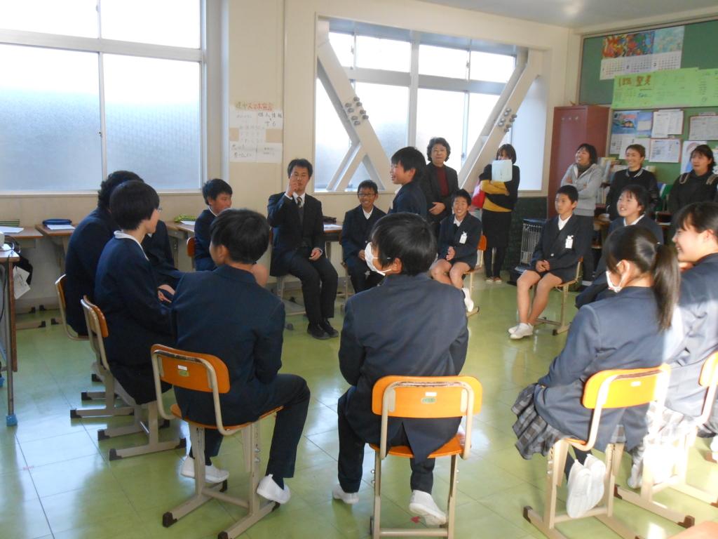 f:id:takebe_primary_school:20170127123028j:plain