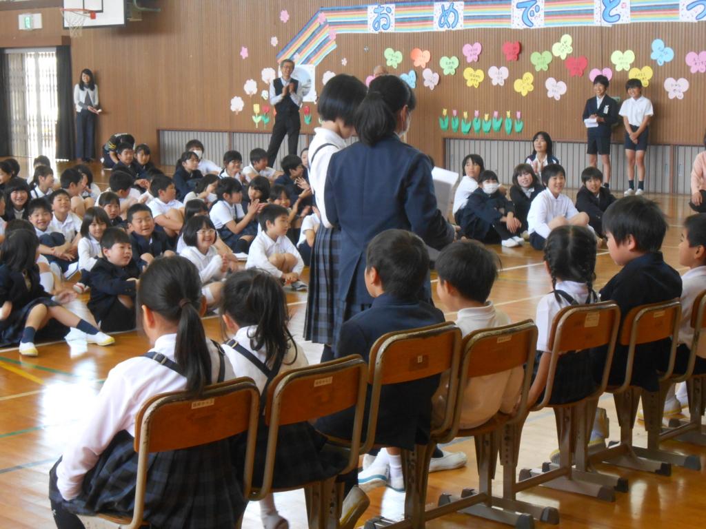 f:id:takebe_primary_school:20170502102138j:plain