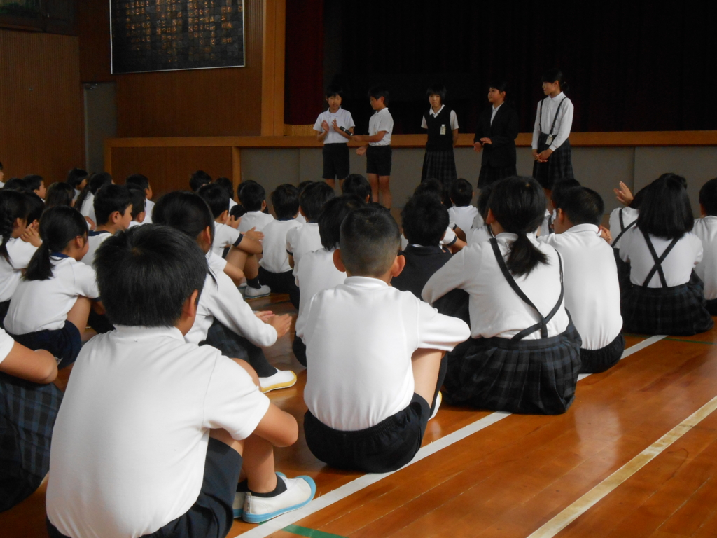 f:id:takebe_primary_school:20170515143136j:plain
