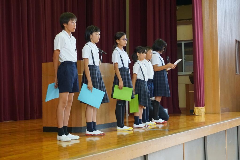 f:id:takebe_primary_school:20170719111552j:plain