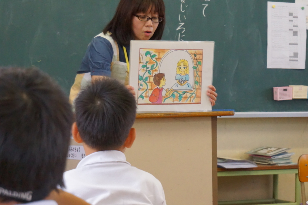 f:id:takebe_primary_school:20170927150138j:plain