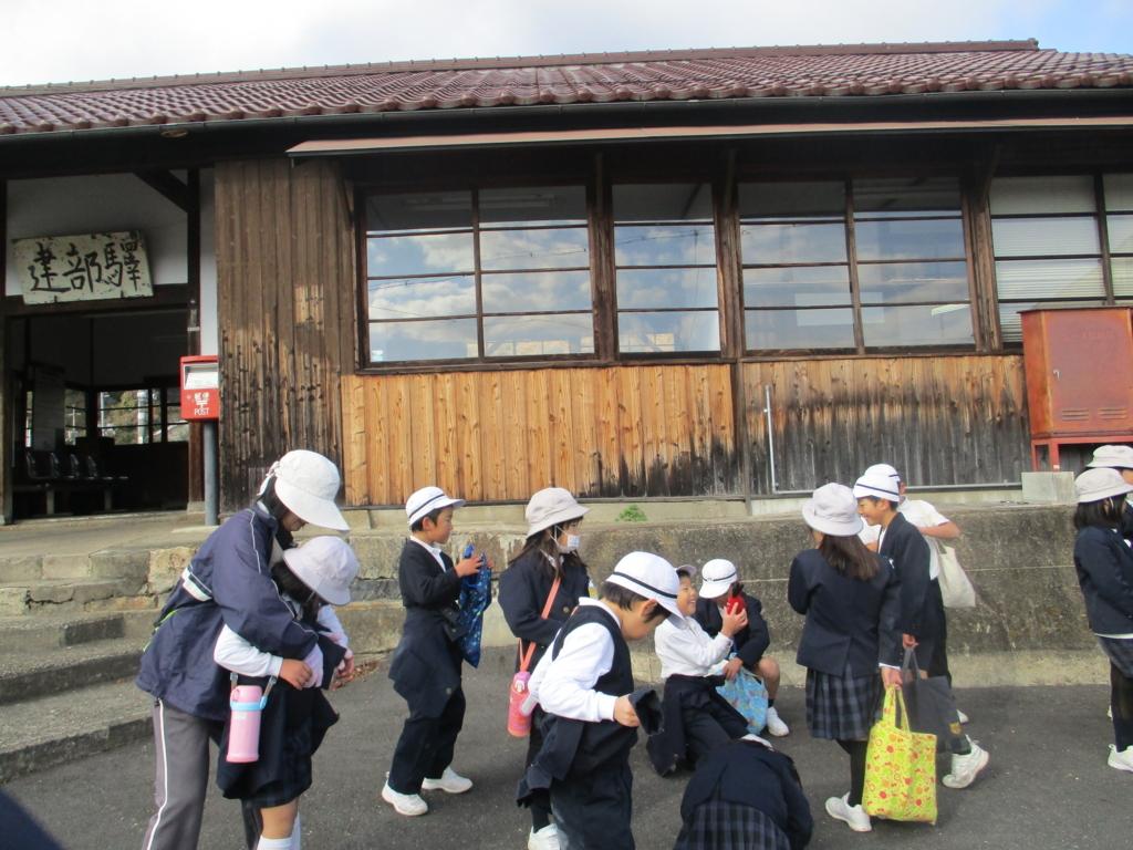 f:id:takebe_primary_school:20171124132927j:plain