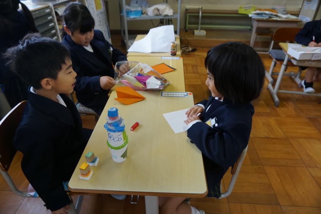 f:id:takebe_primary_school:20171129132729j:plain