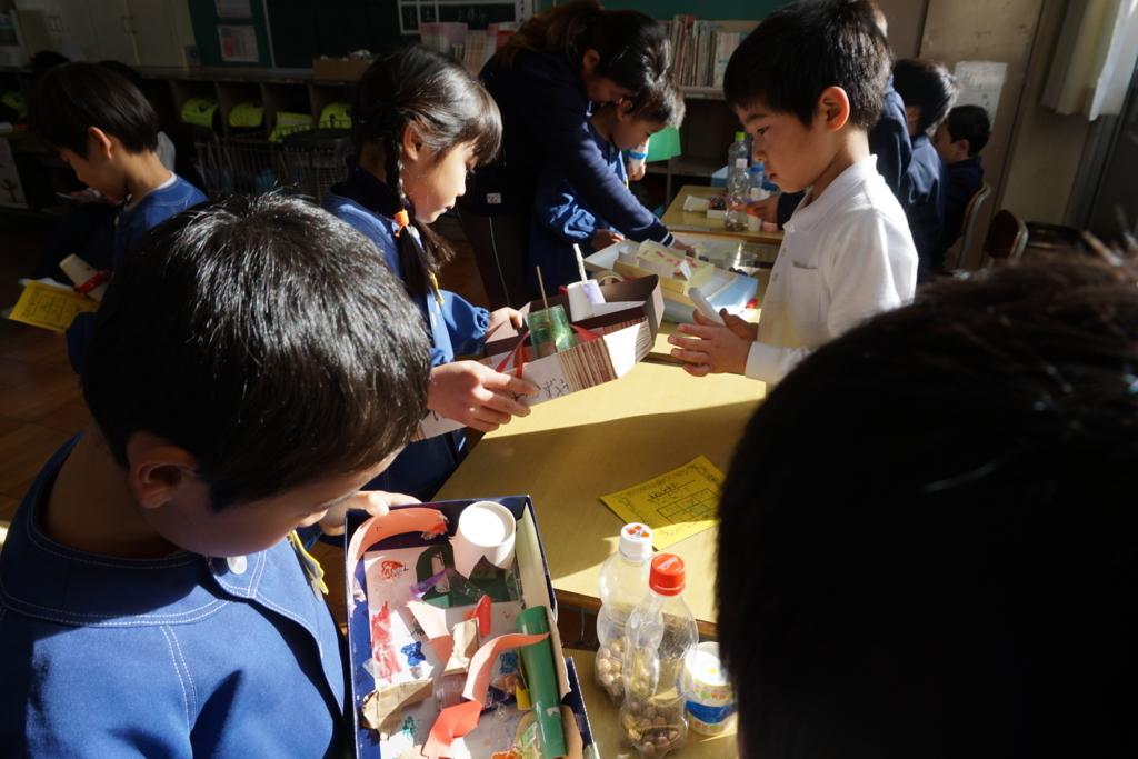 f:id:takebe_primary_school:20171205100800j:plain