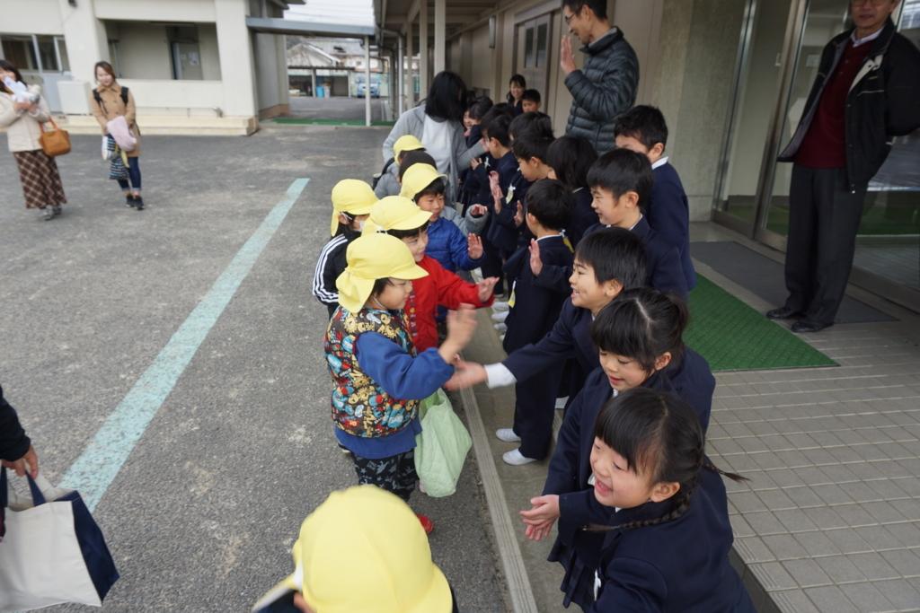 f:id:takebe_primary_school:20180209144743j:plain