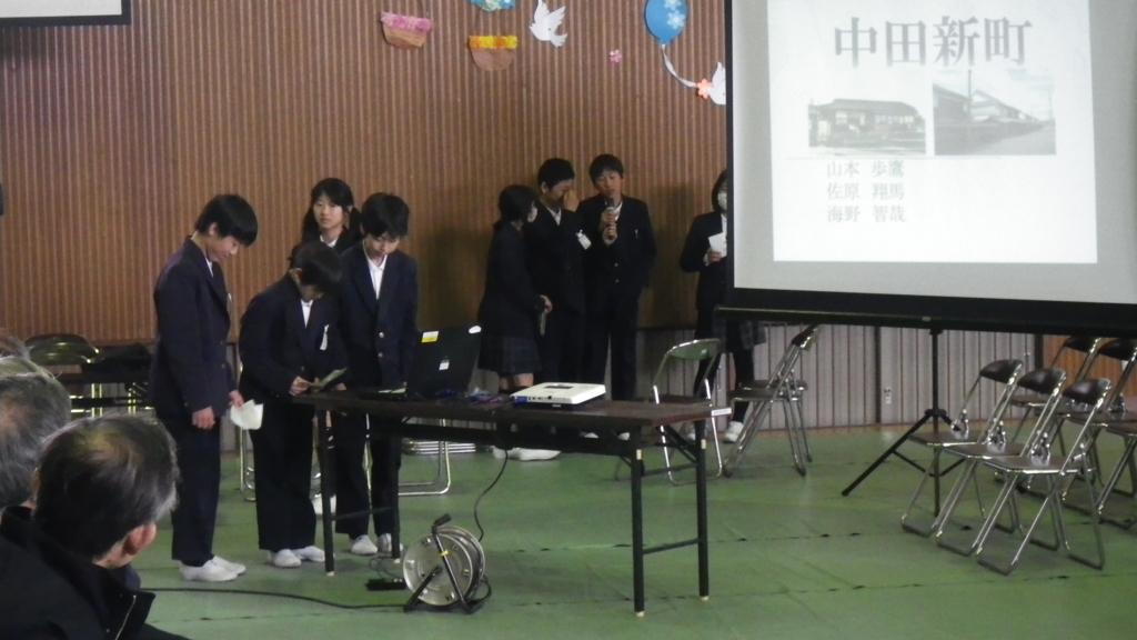 f:id:takebe_primary_school:20180309150726j:plain