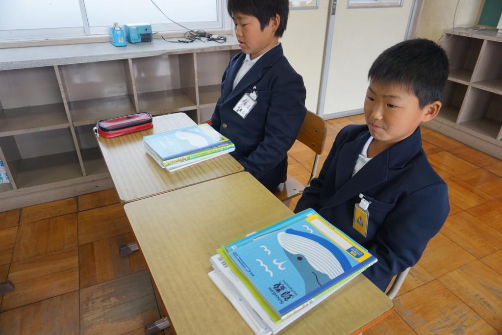 f:id:takebe_primary_school:20180409133937j:plain