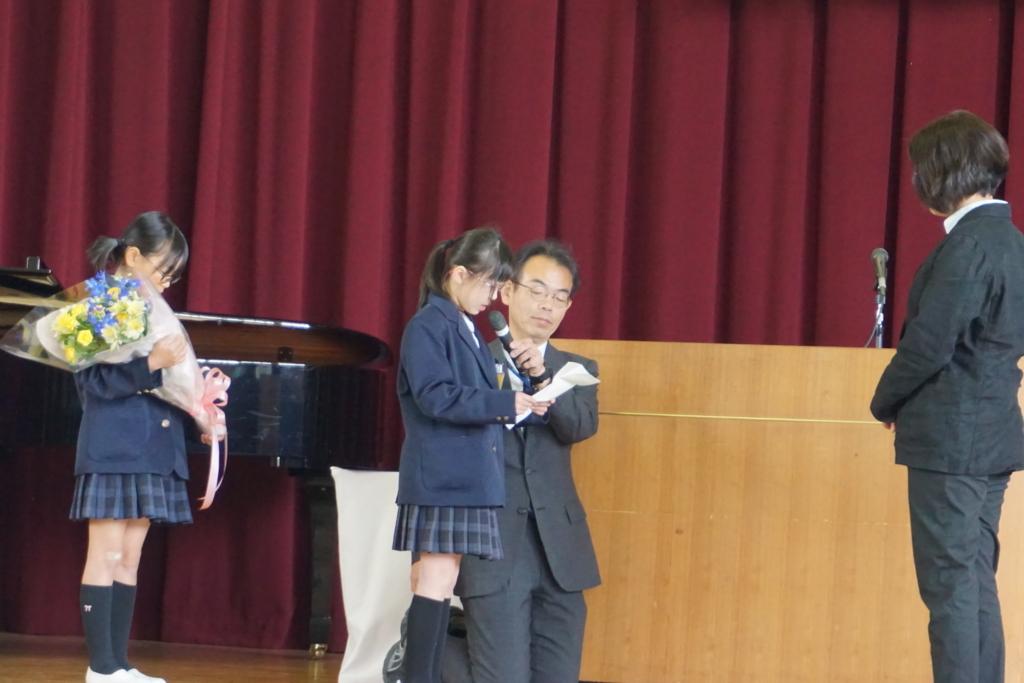 f:id:takebe_primary_school:20180410183735j:plain