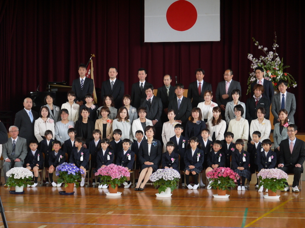 f:id:takebe_primary_school:20180413140515j:plain