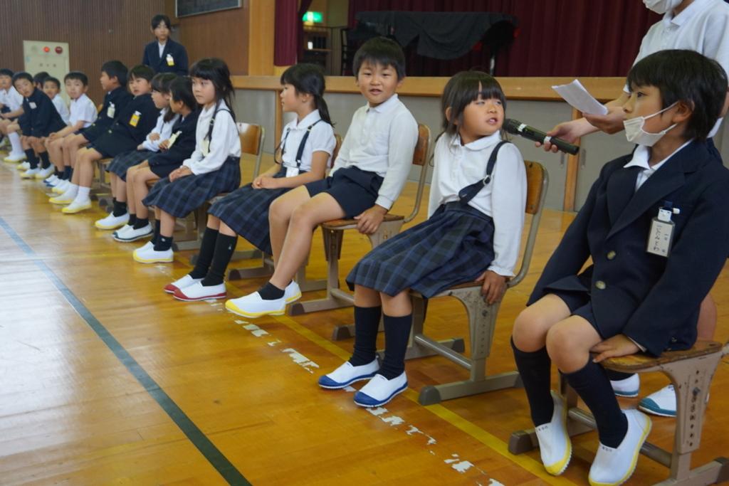 f:id:takebe_primary_school:20180502154812j:plain