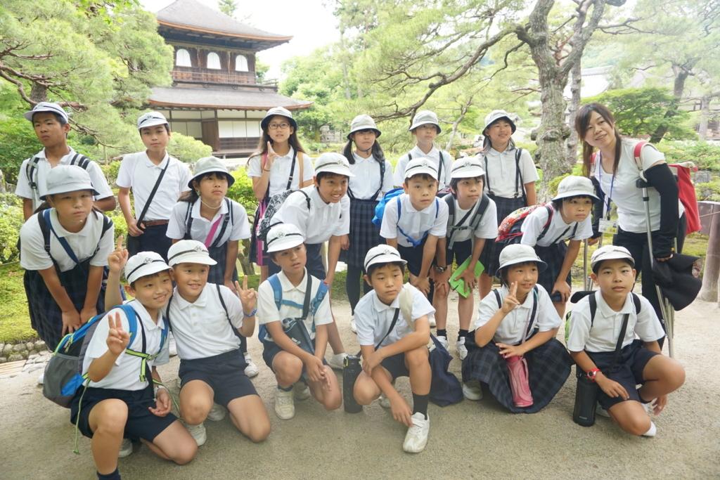 f:id:takebe_primary_school:20180611113320j:plain