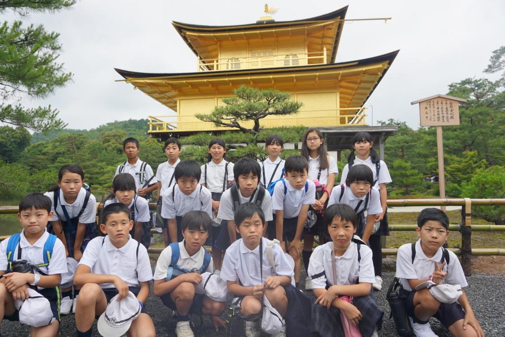 f:id:takebe_primary_school:20180611113613j:plain