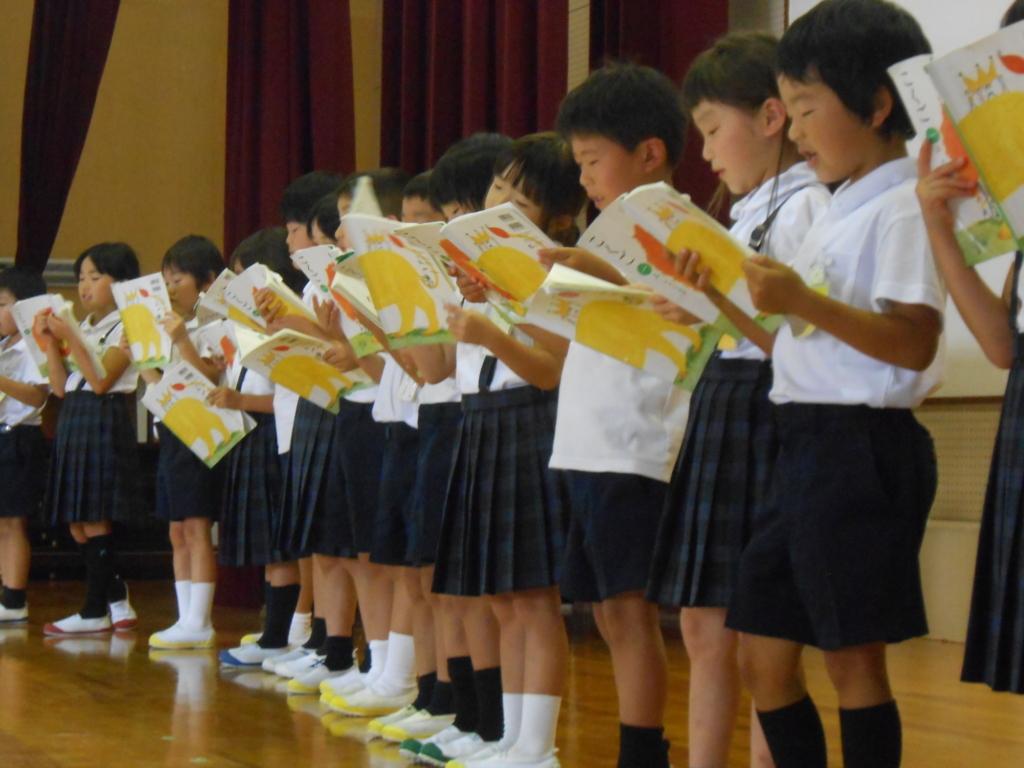 f:id:takebe_primary_school:20180705125527j:plain