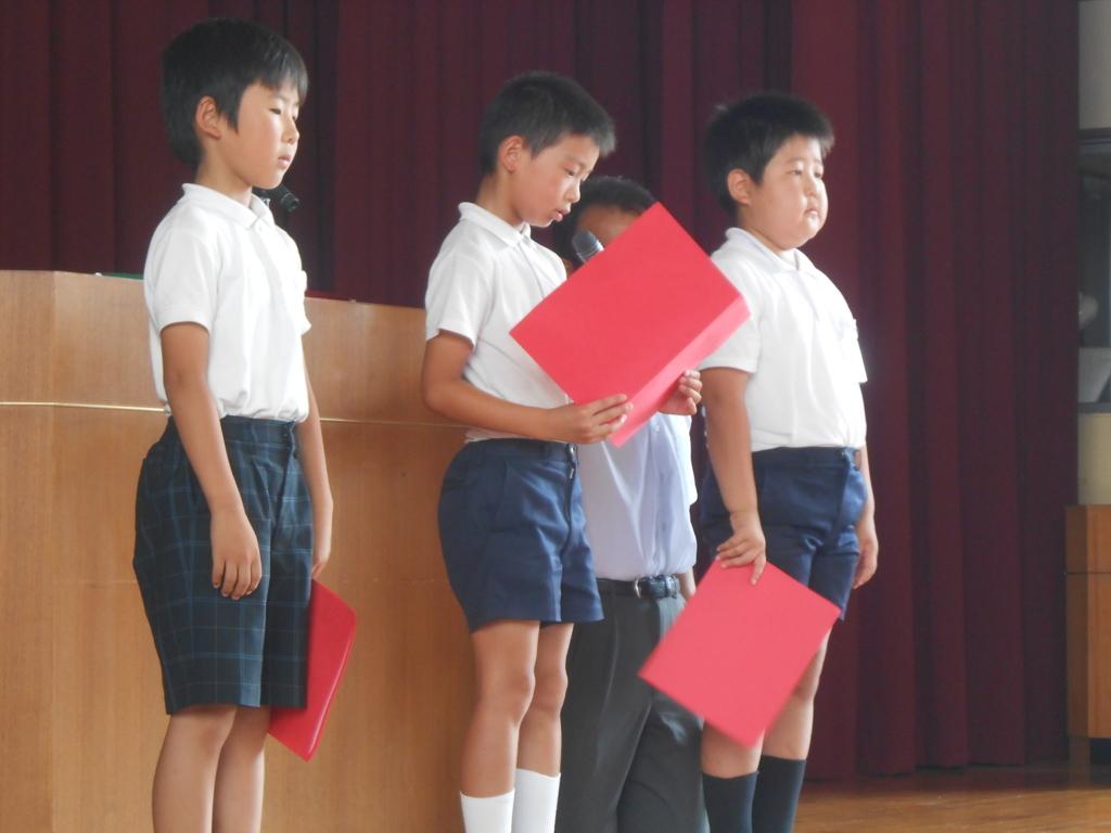 f:id:takebe_primary_school:20180719143124j:plain