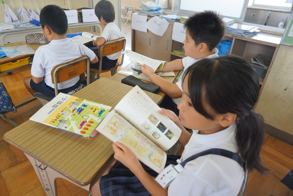 f:id:takebe_primary_school:20180904123530j:plain