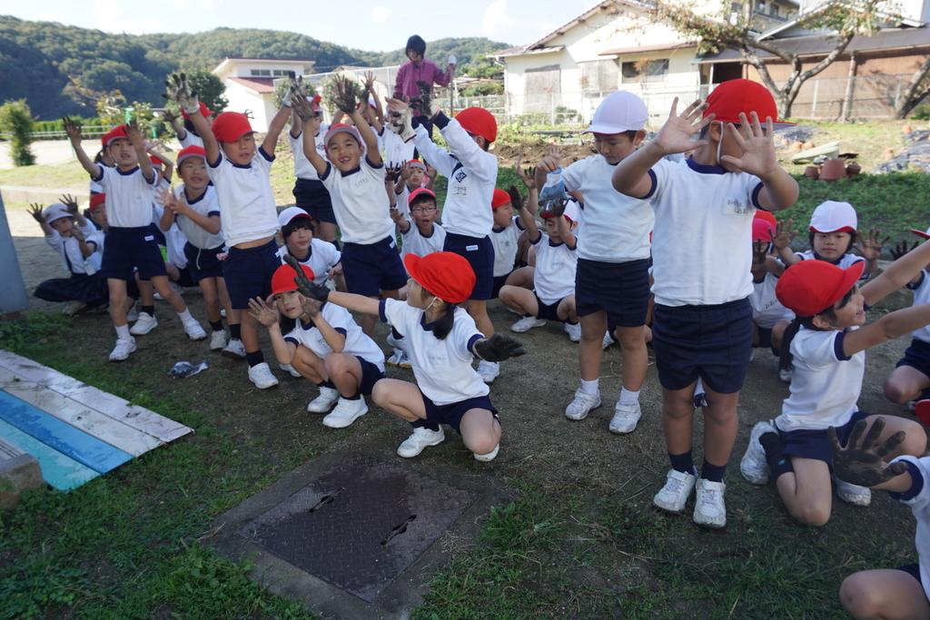 f:id:takebe_primary_school:20181029154952j:plain