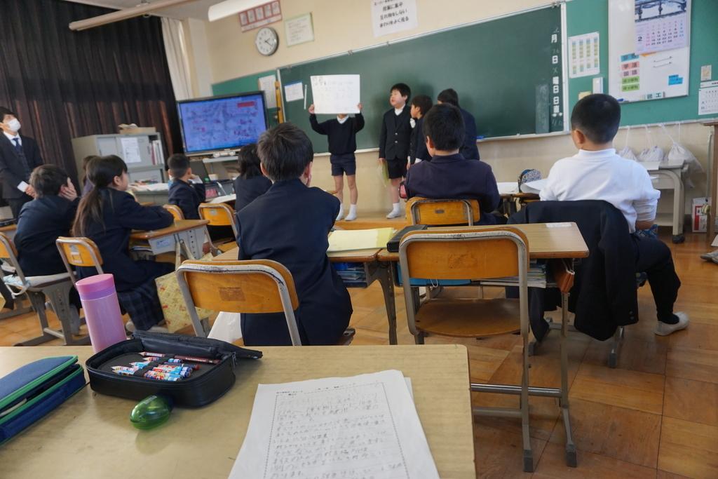 f:id:takebe_primary_school:20190226150958j:plain